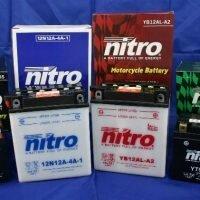 Baterías para Motos